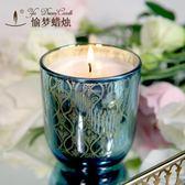 聖誕節交換禮物-精油香薰蠟燭玻璃杯禮盒香氛蠟燭浪漫無煙大豆蠟燭熏香