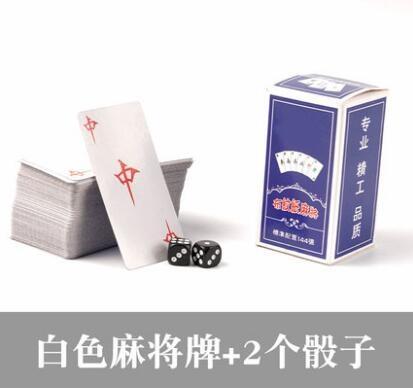 便攜旅行家用小號麻將撲克