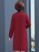 禮服 中年女春秋針織衫兩件套連衣裙媽媽秋裝結婚禮服套裝裙子 莎拉嘿呦