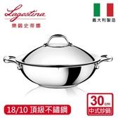 LAGOSTINA樂鍋 ACCADEMIA LAGOFUSION頂級五層鍋系列3
