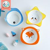 兒童餐具碗盤卡通吃飯小碗可愛寶寶飯碗家用陶瓷個性瓷碗創意碗筷