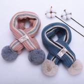 寶寶圍巾冬季交叉兒童圍脖可愛雙球秋冬男童女童嬰兒圍巾 潔思米