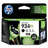 【奇奇文具】惠普HP C2P23AA NO.934XL 黑色高容量 原廠墨水匣