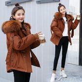 冬季韓版寬鬆收腰羽絨棉服女大碼飄帶連帽ins棉服潮 樂芙美鞋
