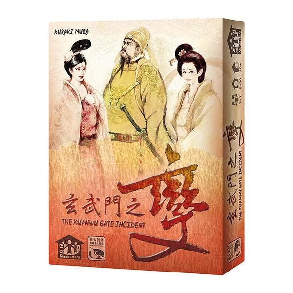 『高雄龐奇桌遊』 玄武門之變 八卦篇 Xuanwu Gate Incident 2 繁體中文版 正版桌上遊戲專賣店