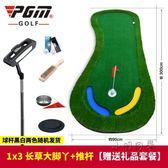 室內高爾夫果嶺 迷你推桿練習器 球道練習毯 igo 小明同學