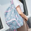 多功能可摺疊後背包 出國 旅遊 旅行 出差 大容量 收納包 便攜 分類  置物 購物【Z133】MY COLOR