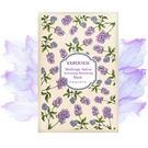 【佐登妮絲】紫花苜蓿活妍保濕面膜-單片