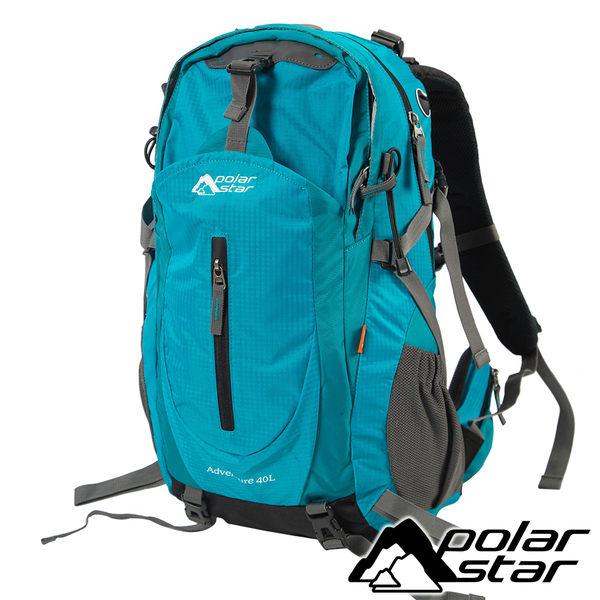 【PolarStar】透氣網架背包40L『綠』露營.戶外.旅遊.自助旅行.多隔間.登山背包.後背包 P17806