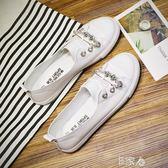 淺口帆布鞋女韓版魔術貼女鞋平底懶人鞋/E家人