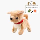 電動兒童玩具動物抖音同款兒童電子寵物毛絨狗仿真泰迪會走路會叫