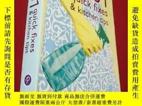 二手書博民逛書店英文原版罕見1001 Quick fixes & Kitchen