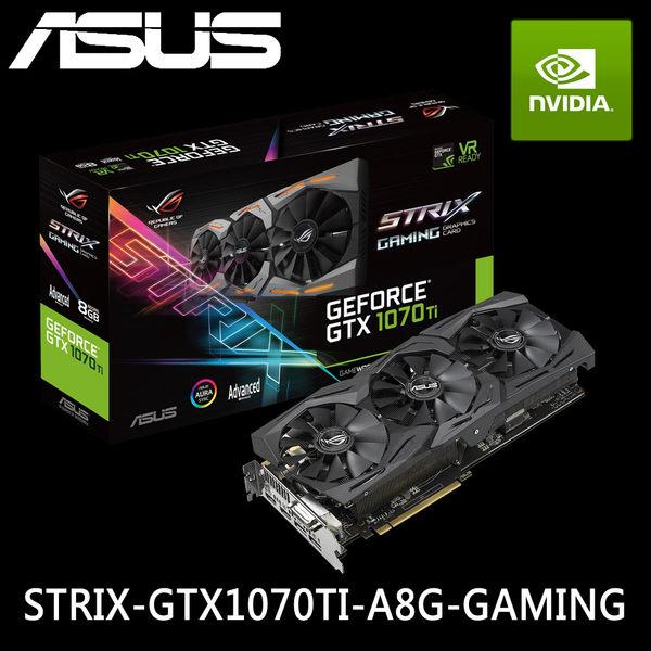 【免運費】ASUS 華碩 ROG-STRIX-GTX1070TI-A8G-GAMING 顯示卡