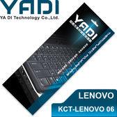YADI 亞第 超透光 鍵盤 保護膜 KCT-LENOVO 06 LENOVO筆電專用 Idea pad U350、Y650、V360等
