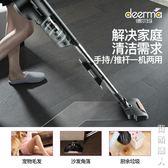 吸塵器家用強力大功率靜音手持式迷你小型寵物地毯除螨 igo220v一週年慶 全館免運特惠