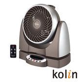 《省您錢購物網》全新~歌林KOLIN 9吋立體擺頭遙控循環扇 (KFC-R079)