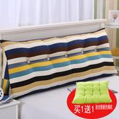 床靠枕 床頭榻榻米軟包三角大靠背床上沙發長靠枕可拆洗雙人靠墊護腰墊子