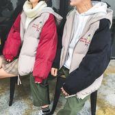 週年慶優惠-韓國ulzzang原宿風字母印花棉衣連帽外套bf男女寬鬆面包服潮