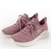 SKECHERS系列-GORUN MOJO 2.0 女休閒慢跑鞋 -NO.16049MVE
