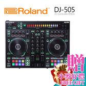 【小麥老師樂器館】ROLAND DJ-505 DJ Controller 控制台