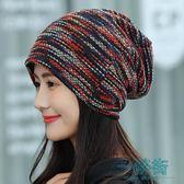 帽子女秋春包頭帽韓版加厚套頭帽護耳保暖月子帽加絨雙層堆堆帽潮【一條街】