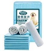 寵物紙尿片 除臭泰迪加厚100片尿墊吸水碳紙尿布大號尿不濕寵物用品【快速出貨八折鉅惠】