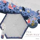 《日本小川》愛麗絲抗UV晴雨兩用折疊勾傘...