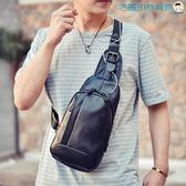 胸包男休閒韓版單肩包商務斜挎包【洛麗的雜貨鋪】