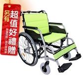 來而康 頤辰 機械式輪椅 YC-900 輪椅B款C款補助 贈 熊熊愛你中單