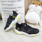 ADIDAS 愛迪達 NITROCHARGE 男款 慢跑鞋 運動鞋 GY5028 黑 大尺碼【iSport愛運動】