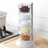 調味罐  易時代調料盒調味瓶罐套裝家用創意調料瓶調料罐塑料廚房用品鹽罐 全網最低價下殺