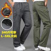 大尺碼新款工裝褲男加絨加厚長褲寬鬆運動褲加肥加大碼多口袋直筒褲 QQ14878『樂愛居家館』