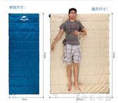 超輕睡袋戶外便攜 棉睡袋成人野營露營旅行室內信封式igo  伊鞋本鋪
