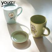 時尚花朵陶瓷杯子帶蓋勺牛奶杯馬克杯咖啡杯家用水杯台秋節88折