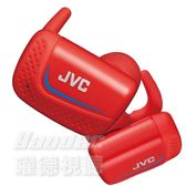 【曜德★新上市】JVC HA-ET900BT 紅色 完全無線高音質藍牙耳機 防水IPX5