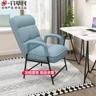電腦椅家用靠背懶人椅單人小沙發陽台休閒椅躺椅臥室沙發椅電競椅 NMS 黛尼時尚精品