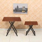 簡易折疊桌便攜正方形餐桌擺攤桌家用吃飯桌子小方桌陽臺折疊桌子梗豆物語