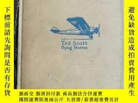 二手書博民逛書店FLYING罕見AGAINST TIME 與時間賽跑(1929年