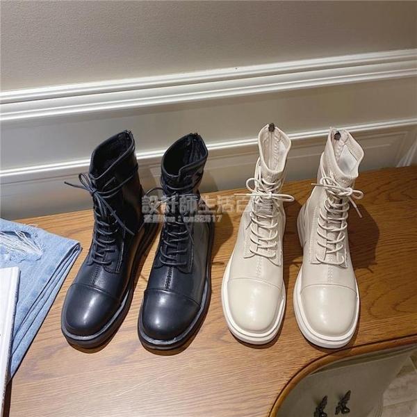 網紅馬丁靴女ins潮酷英倫風短筒新款顯瘦厚底增高帥氣百搭短靴秋 設計師生活百貨