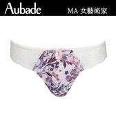 Aubade-女藝術家S-XL印花蕾絲三角褲(紫白)MA