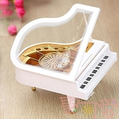 旋轉跳舞芭蕾女天空之城鋼琴音樂盒八音盒生日禮物【聚可愛】