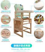 寶寶餐椅實木多功能嬰兒座椅木質0-3-6歲小孩子吃飯桌椅兒童餐椅 耶誕交換禮物
