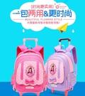 酷仔王子兒童拉桿書包3-5-6年級女童6-12周歲小學生書包三輪拖拉 深藏blue YYJ
