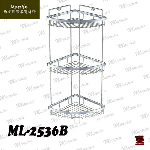 置物架  三層三角轉角架 ML-2536B 304不鏽鋼人氣台灣製造  水電DIY