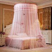 新款新款圓頂蚊帳吊頂吸頂吊掛式雙人宮廷公主風蚊帳6*6尺·樂享生活館liv