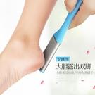 磨腳器 三把刀打磨機新款美腳老皮修腳器去死皮刀成人足部硬皮老繭腳皮磨 星河光年