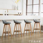 實木吧椅時尚創意吧台椅子現代簡約酒吧桌椅家用旋轉高腳凳子吧凳      伊鞋本鋪