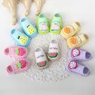 寶寶止滑襪 水果造型皮革防滑襪 / 嬰兒...