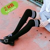 過膝襪子女韓國學院風高筒襪韓版日繫中長筒純棉秋冬及膝小腿襪子 花間公主