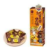 【豐滿生技】薑黃素升級版 紅薑黃黑糖-老薑母(180g/盒)